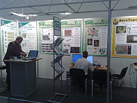 Our booth on InterGeo 2011